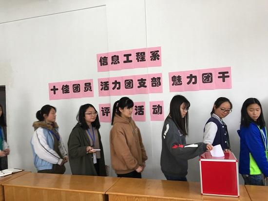 苏州高等职业技术学校